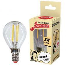 Лампа светодиодная ЭКОНОМКА EcoLedFL5wGL45E1445 5Вт E14 450Лм 4500К шар филамент