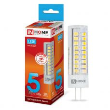 Лампа светодиодная IN HOME LED JC VC G4 12V 5W 4000K 450Лм 4690612019826