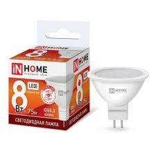 Лампа светодиодная IN HOME LED JCDR VC GU5.3 8W 6500К 600Лм 4690612024721