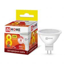 Лампа светодиодная IN HOME LED JCDR VC GU5.3 8W 3000К 600Лм 4690612020327