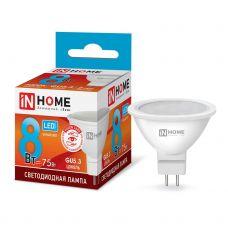 Лампа светодиодная IN HOME LED JCDR VC GU5.3 8W 4000К 600Лм 4690612020334