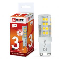 Лампа светодиодная IN HOME LED JCD VC G9 230V 3W 6500K 270Лм 4690612019871