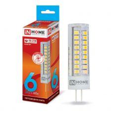 Лампа светодиодная IN HOME LED JCD VC G4 230V 6W 4000K 540Лм 4690612028613