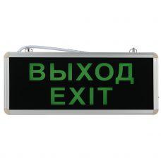 Светильник светодиодный аварийный ЭРА SSA 101 1 20 3ч 3Вт ВЫХОД EXIT, арт. Б0044388