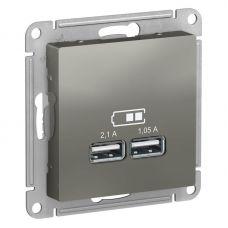 ATLASDESIGN USB РОЗЕТКА A+A, 5В/2,1 А, 2х5В/1,05 А, механизм, СТАЛЬ, арт. ATN000933, Schneider Electric