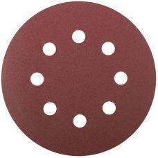 Круги шлифовальные с отверстиями (липучка), алюминий оксидные, 125 мм, 5 шт. Р 150     FIT