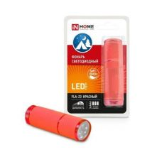 Фонарь светодиодный FLA 23 алюминиевый, 9LED, 3хААА, 1 режим, красный, IN HOME