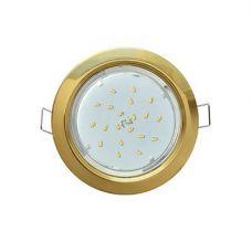 Светильник встраиваемый Ecola H4, FG5310ECB, патрон GX53, золото без рефлектора, уп/10 шт