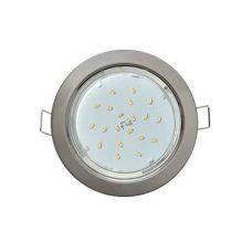 Светильник встраиваемый Ecola H4, FS5310ECB, патрон GX53, сатин хром, без рефлектора, уп/10 шт
