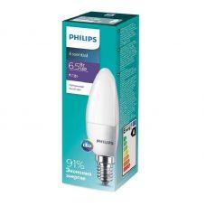 Лампа светодиодная ESSLEDCandle 6.5W (75W) E14 840 B35NDFR RCA 4000К свеча 929001886607 Philips