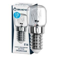 Лампа накаливания для духовок Т22 15W E14 t=300*C 9973977 Включай