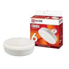 Лампа светодиодная IN HOME LED GX53 VC 6Вт 6500К 540Лм 4690612030814