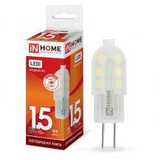 Лампа светодиодная IN HOME LED JC VC G4 12V 1.5W 6500K 135Лм 4690612019765