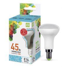 Лампа светодиодная LED R50 standard, 5 Вт, 4000 К, E14, 400 лм, матовая, 230 В, ASD