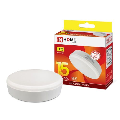 Лампа светодиодная IN HOME LED GX53 VC 15Вт 3000К 1350Лм 4690612020815