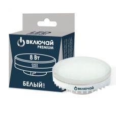 Лампа светодиодная Включай PREMIUM GX53 8W W 4000К пластик 1008964