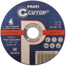 Проф. диск отрезной по металлу и нержавеющей стали Т41 125 х 1,0 х 22,2 мм     Cutop Profi