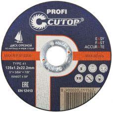 Проф. диск отрезной по металлу и нержавеющей стали Т41 125 х 1,2 х 22,2 мм     Cutop Profi