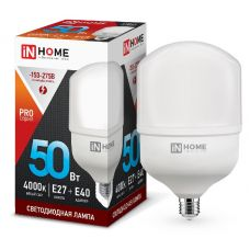 Лампа светодиодная LED HP PRO 50Вт E27 с адаптером E40 4000К 4500Лм 4690612031118 IN HOME