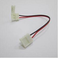 Коннектор для ленты 5050 (ширина 10 мм) с проводом и разъемами с двух сторон, SC21C2ESB, Ecola