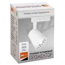 Трековый светильник JazzWay PTR 0325 25Вт 4000K 24° WH IP40, светодиодный, код 5010581